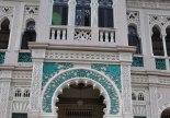 Рекламный тур на Кубу из Санкт-Петербурга